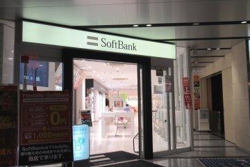 Магазин сотовой связи Soft Bank