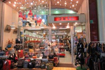 Магазин модных аксессуаров