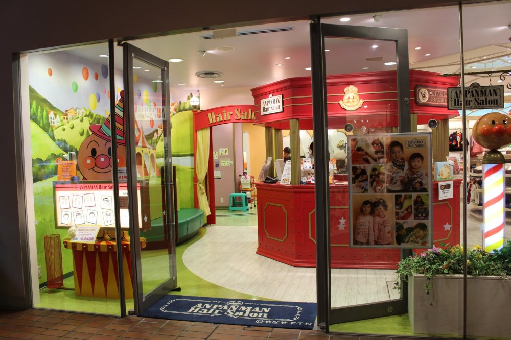 The Children's Hair Salon