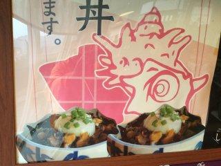 The restaurant's bestseller, sazai-don (turban shell over rice).