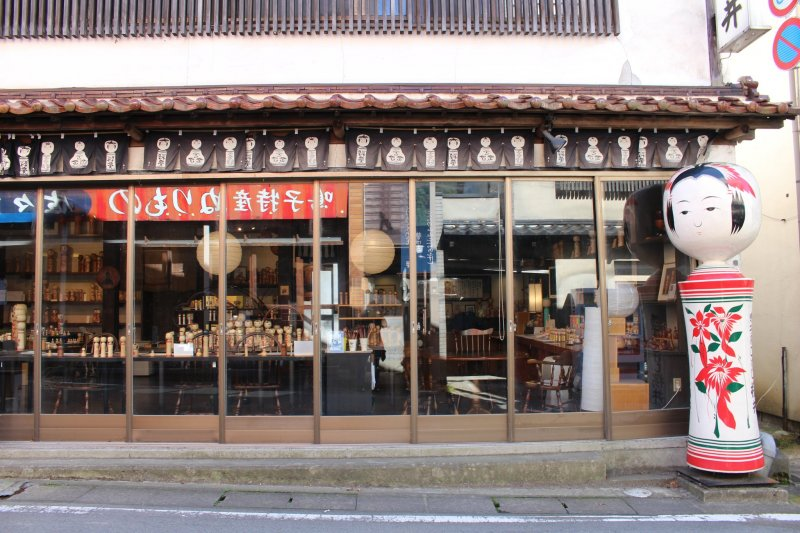 One of the kokeshi shops