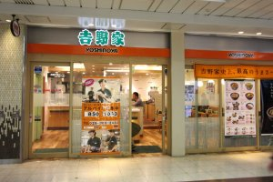 Yoshinoya stands out with its bright orange