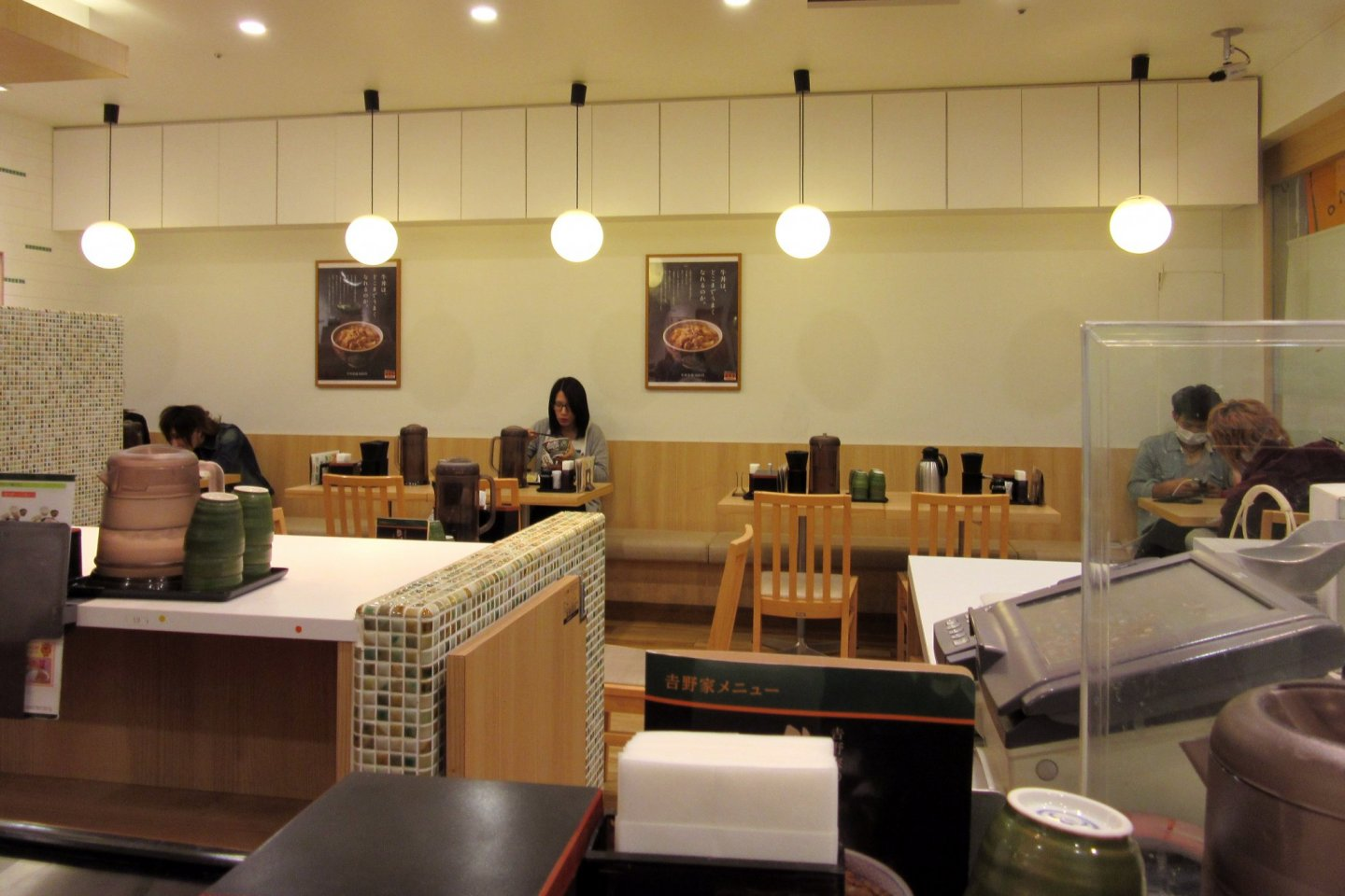 Yoshinoya has a very simple interior