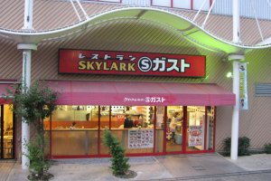 Gusto in Yokohama