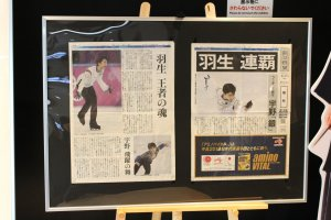 Newspapers articles about Yuzuru Hanyu