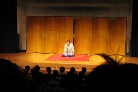 National Engei Hall in Tokyo
