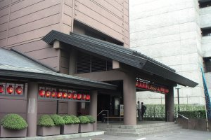 Entrance to the National Engei Hall