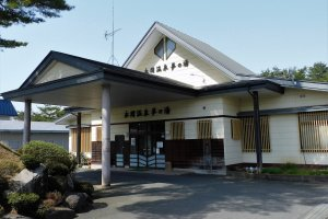 Nagaoka Onsen's Yume-no-yu