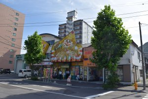 The exterior of a Lucky Pierrot store