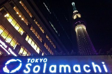 <p>Tokyo Solamachi and Tokyo Skytree Tower by night</p>