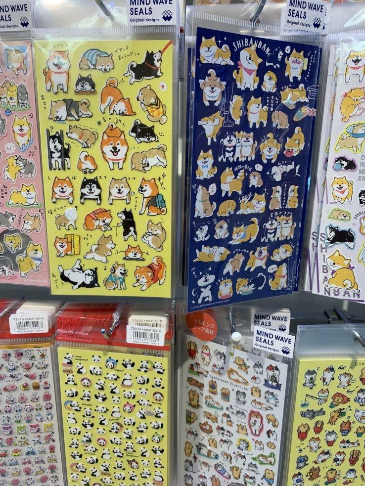 Top 10 Gift Ideas At Loft Shibuya Tokyo Japan Travel