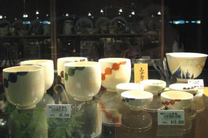 Ceramics of Kyoto