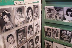 Classic photos of Japanese stars
