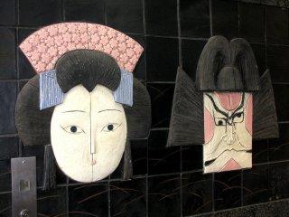 Kabuki characters at Minamiza, Kyoto