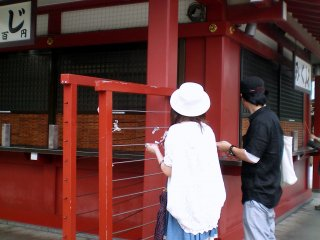 Sensoji Temple's mikuji stall, where you can secure your good fortune