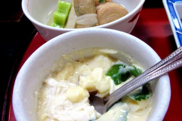Chawanmushi - Japanese omlet cooked in oven
