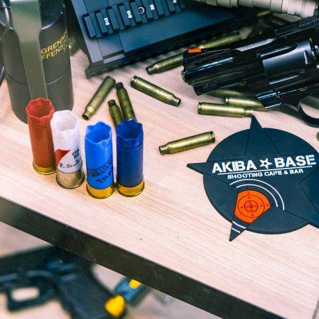 Akiba Base
