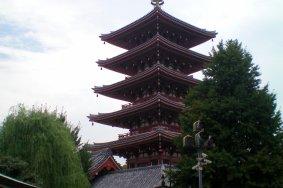 La pagode de cinq étages