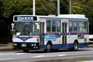 One of the many buses in Beppu