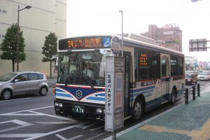 A bus outside of the Kitahama Bus Centre bus stop