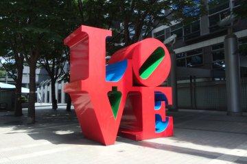 A beacon for couples in Shinjuku
