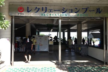 <p>The simply named Recreation Pool in Okinawa Prefectural Athletic Park is really a water park</p>