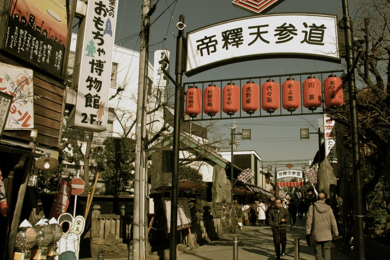 Taishakuten Street in Shibamata, a bastion of local sounds and life