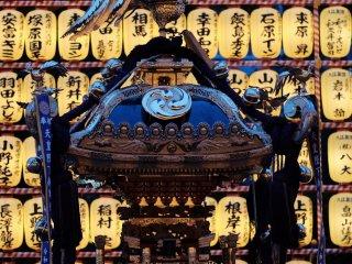 Mitama Matsuri