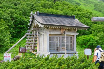 Komagatake Shrine; the starting point of our hike