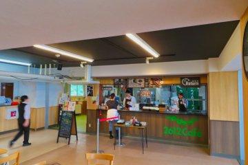 2612 cafe - Highest in Japan