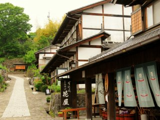 The 'entrance' to Magome-juku