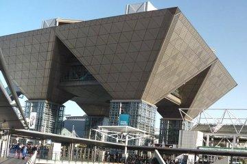 Выставочный зал Tokyo Big Sight