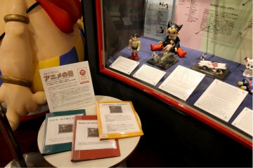 Multilingual Museum Info & Displays