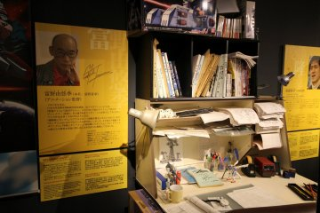 Replica of Yoshiyuki Tomino's Workspace