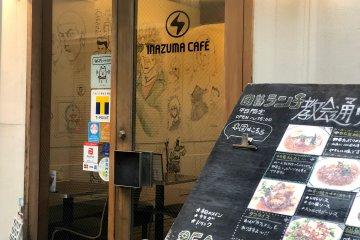 Inazuma Cafe Entrance