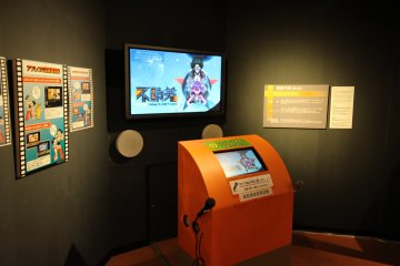 Afureko Experience Studio