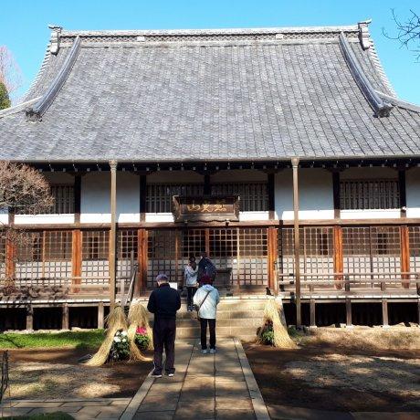 Konjoin Temple
