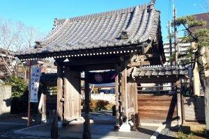 The sanmon entrance gate