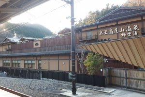 Onsen at the base of the mountain, right by the train station