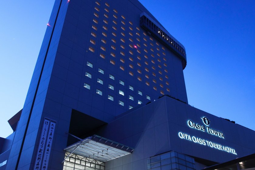 The Oasis Tower Hotel is the tallest building in the whole of Oita prefecture