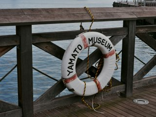 """The museum was nicknamed """"Yamato"""" after the battleship, which is its main focus of attention."""