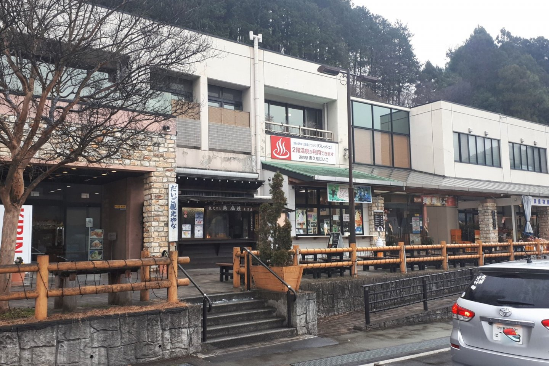 Entrance terrace to Okukuji Daigo