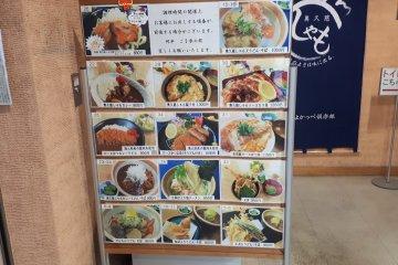 Stand menu