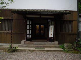 本館常設展介紹松永先生生平及部分作品