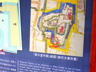 Lịch sử của chiếc cổng ở Yamanote-Gomon được dịch sang tiếng Anh và có thể đọc được ở đây.