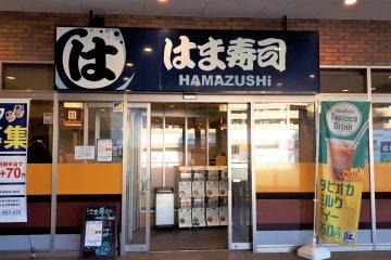 Hamazushi, Yashio City