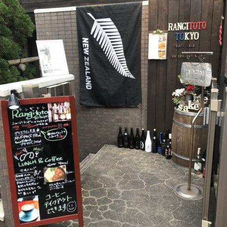 Rangitoto Tokyo