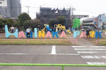 Haginaka Park