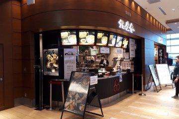 Rokurinsha, Haneda Airport