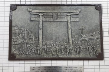 Otorii Station and Surrounds